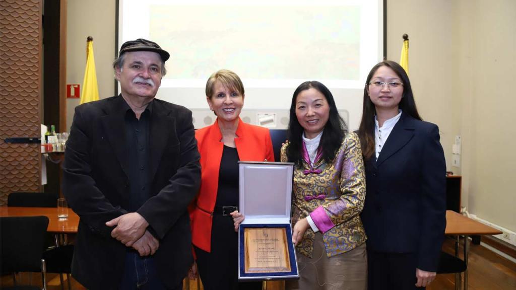 Conmemoración 10 años del Instituto Confucio