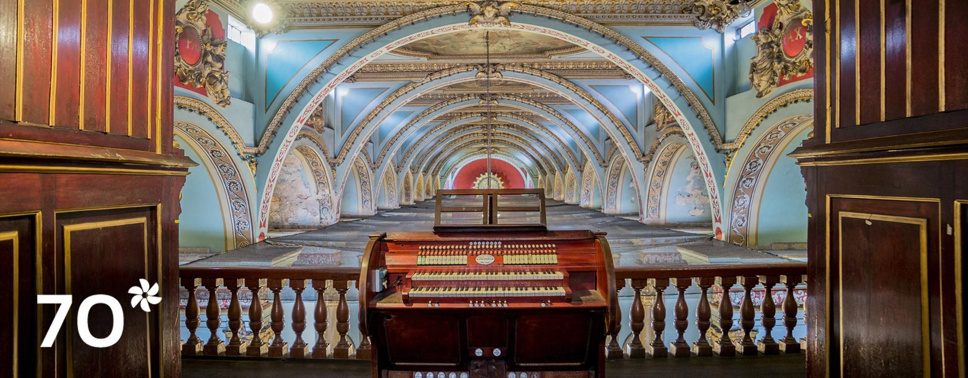 Imagen de uno de los elementos de Patrimonio Cultural colombiano.