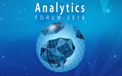 El Analytics Forum nace como una iniciativa del Departamento de Ingeniería Industrial de la Universidad de Los Andes