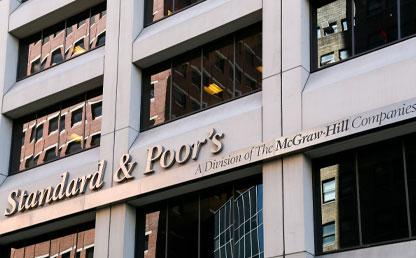 Foto de la sede de Standard and Poors