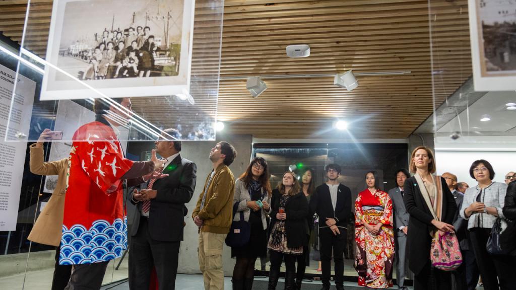 Exposición Centro de Japón