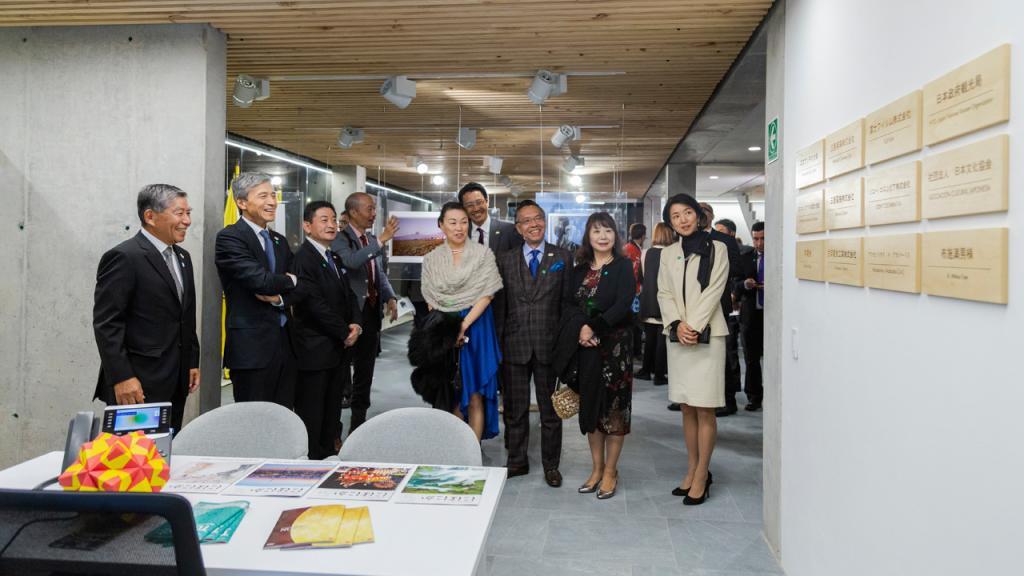 Inauguración centro del Japón Uniandes