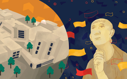 Ilustraciones de San Alberto Magno y de la Universidad de los Andes