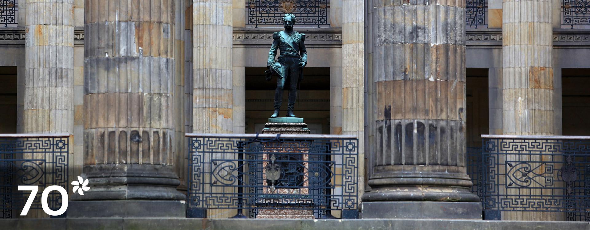 Imagen de la fachada del Congreso de la República