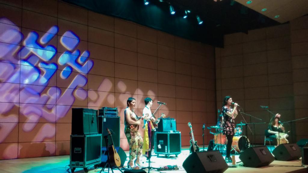 Cuarteto musical femenino LADAMA en concierto.