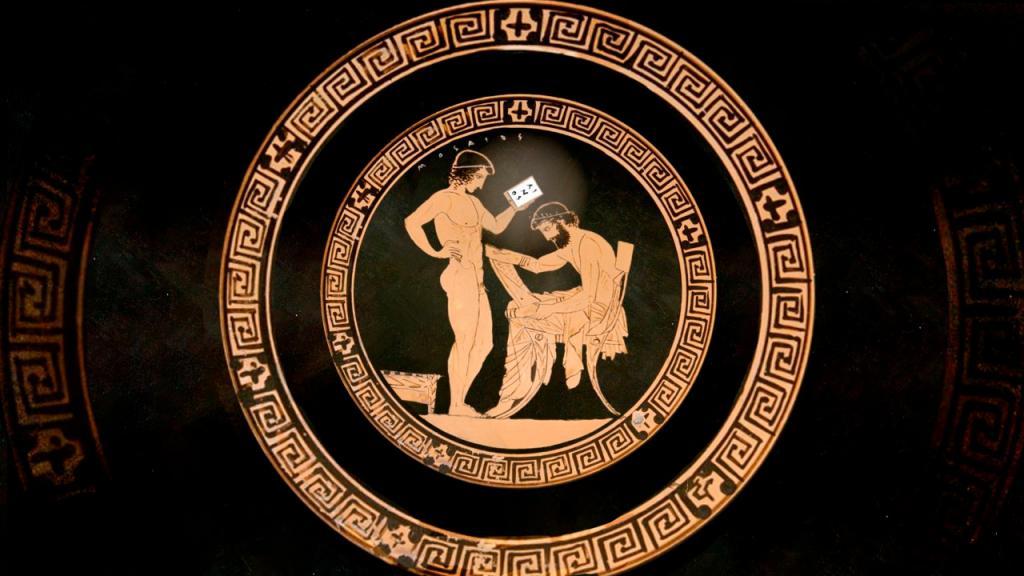 Imagen de la Maestría en Estudios Clásicos