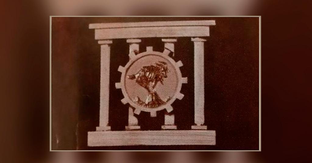Séneca en logo que acompaña el mosaico de graduandos de Economía de 1956