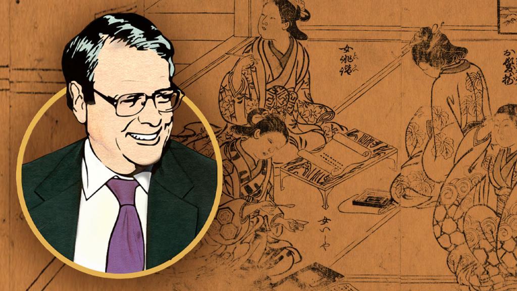 Imagen ilustrada de Miguel Urrutia y atrás un grabado japonés.