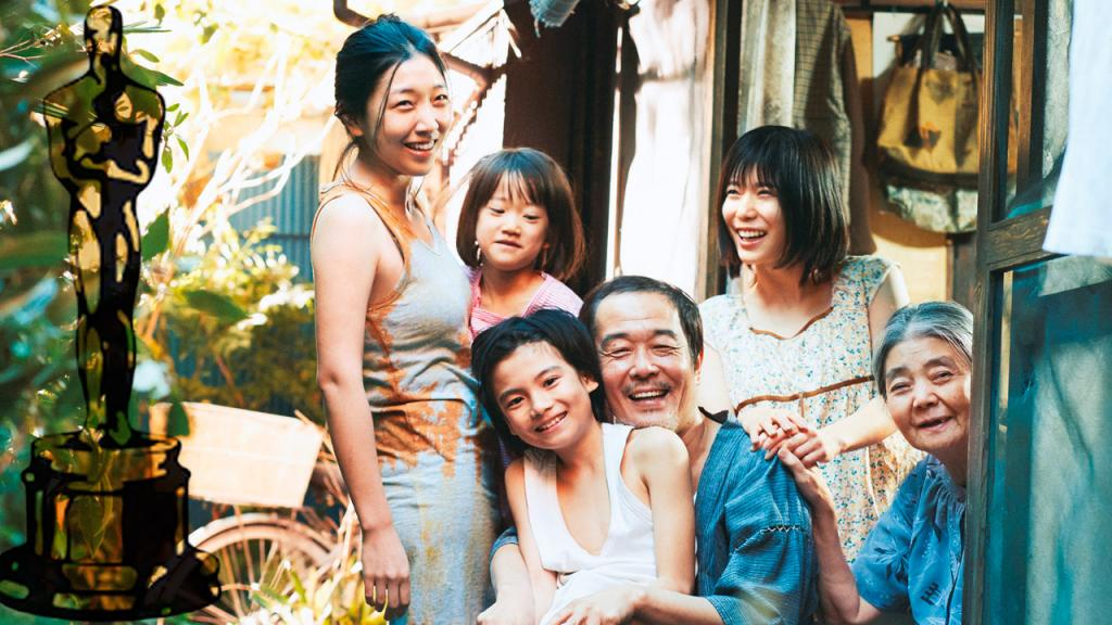 Imagen de la película Un asunto de familia, nominada al Oscar a mejor película de habla no inglesa