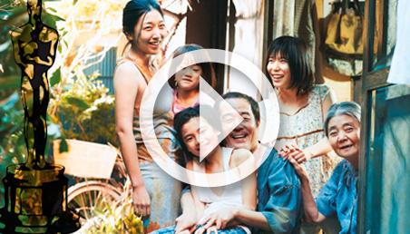 Un asunto de familia, película nominada al Oscar,se presenta en Los Andes.