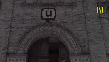 Puerta de la biblioteca de arquitectura  Uniandes