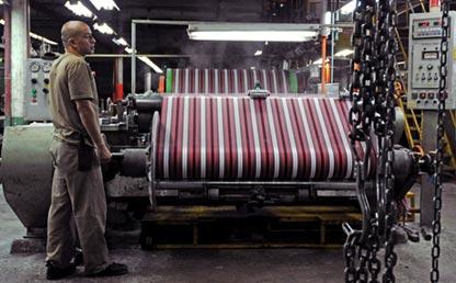 Foto de una fábrica textil