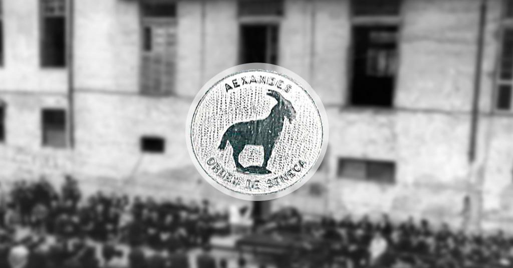 Séneca en sello de la Asociación de Egresados de la Universidad de los Andes