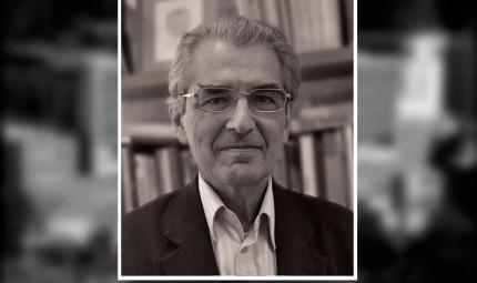 Profesor Xavier Caicedo Ferrer