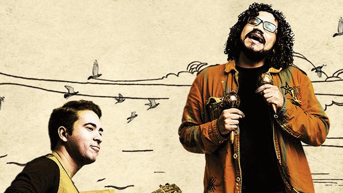 El Tuyero Ilustrado (Venezuela) - Música Latinoamericana