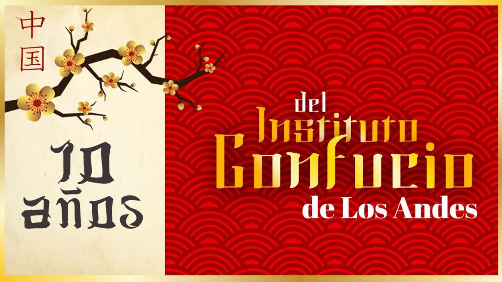 10 años del Instituto Confucio